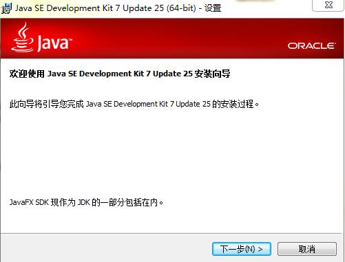 Android搭建开发环境